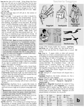 young-reader-sample-page