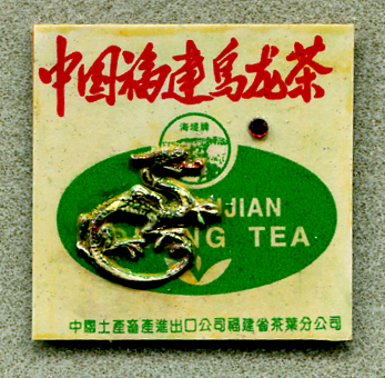 Dragon Tea Twinchie